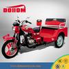 110CC passenger two passenger three wheel motorcycle
