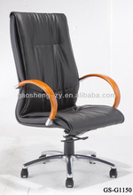 GAOSHENG Leather Executive High Back Office Chair with wood armrest GS-G1150
