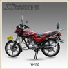 mini motorcycle/racing motorcycle/wholesale motorcycles for sale