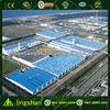 Prefab factory building