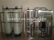 Factory Provide UV Sterilizer For Deionized Water Treatment Equipment (KYRO-1000)