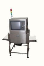 X-ray metal detector food EJH-XR-4023