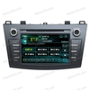 2 DIN Car Mulitmedia, Audio Stereo Radio Entertainment, DVD Player GPS Naviagtion with Bluetooth Connection for Mazda 3