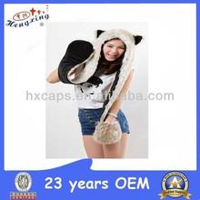 Winter Fur Hat Animal Ears,Animal Faux Fur Plush Hooded Hat