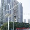 20W 30W 40W 50W 60W 80W 120W Wind Turbine&Solar hybrid LED Street Lights Road Garden Lamp