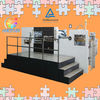 HT new type die cutting machine