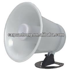 15/20/25 W outdoor waterproof horn speaker GH-53