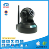 Wireless P2P IP Camera free home ip camera video call