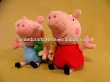stuffed plush toy animal christmas gifts peppa pig party