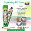 PU foam spray / Expanding PU foam / Anti-freezing / Anti-moisture / Noise-resistant / Heat-insulation