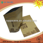 brown kraft paper packaging bags