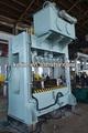 De aluminio de la prensa hidráulica de la máquina, de alta velocidad máquina de prensado hidráulico