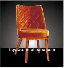 led bar chair with back(YA-A572)