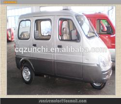 200cc tricycle passenger /three wheeler car/car three wheel