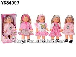 2014 44cm musical walking little girl doll models for sale