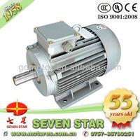 Special serial number printing machine motor