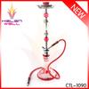 Large E Shisha Hookah with Smoking Tobacco Pipe