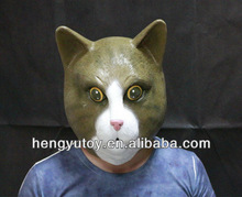 Profect Latex Rubber Animal Mask, Plutus Cat Head Mask,Party Cat Head Decorations