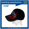BULK MANUFACTURE BASEBALL CAP CHINA SUPPLIER