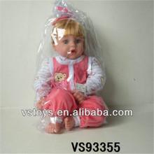2014 talking luxury kid sex dolls with IC