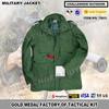 USA M65 Alpha military jacket