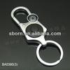 2013Top selling led compass keychain custom logo projector keychain