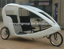 B&Y 2014 new 3 wheel Rickshaw Tricycle in 500W
