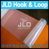 soft thin velcro hook tape for clothing