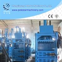 Full automatic hydraulic waste plastic baler/pet bottle baling machine