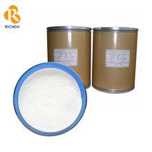 High quality GMP factory supply -Cefazolin Sodium Sterile USP35 GMP product