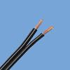 2.5mm Garden Australia Cable Wire