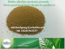 Habio alkaline protease enzyme powder CAS:9014-01-1(feed additive)