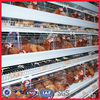 Layer chicken cage system for Nigeria for sale