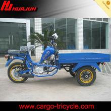 Обратный трехколесный мотоцикл с два передних колеса
