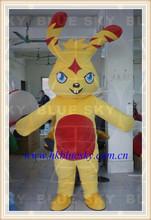 Adult Moshi Monster Character Costume