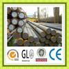 s335jo carbon steel bar