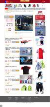 Professional IT website designe, web design, design web shop