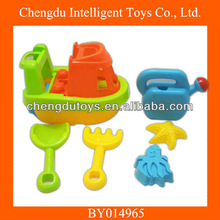 BY014965 toys for children toys r us toys for kid