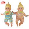 2013 Doll Factory Talking Baby Dolls