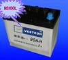 12V Auto Accessory Maintenance Free Sealed Lead Acid Car Battery 12V 7AH or Used Car