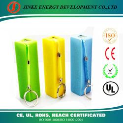 Full 2600mAh Portable External Battery Power Bank backup battery for nokia phone