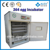 2013 Newest full automatic blood incubator artificial climate incubator for good quality AI-264