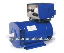 ST/STC series ac generator alternator 3kw 5kw 7.5kw 10kw 220v