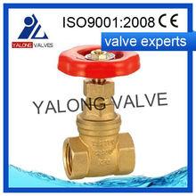 chain wheel gate valve YL111B-11