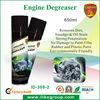 Oil base Engine Degreaser 650ml