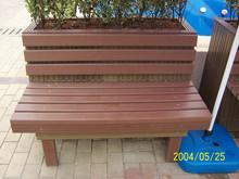 wood plastic composite outdoor wpc bench