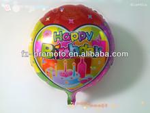 2013 New promotion gift round shaped custom shape helium foil balloons