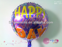 2013 OEM foil balloon weight