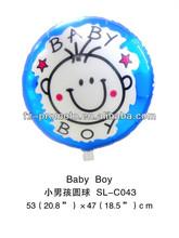 inflatable foil balloon cartoon foil balloon stores baby boy balloons