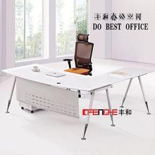 Modern small executive office desk